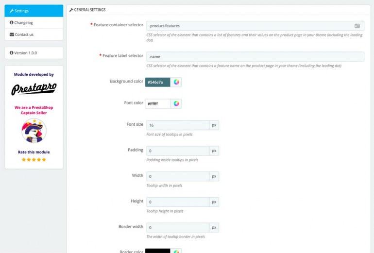 Модуль PrestaShop Расширенное Описание для Характеристик