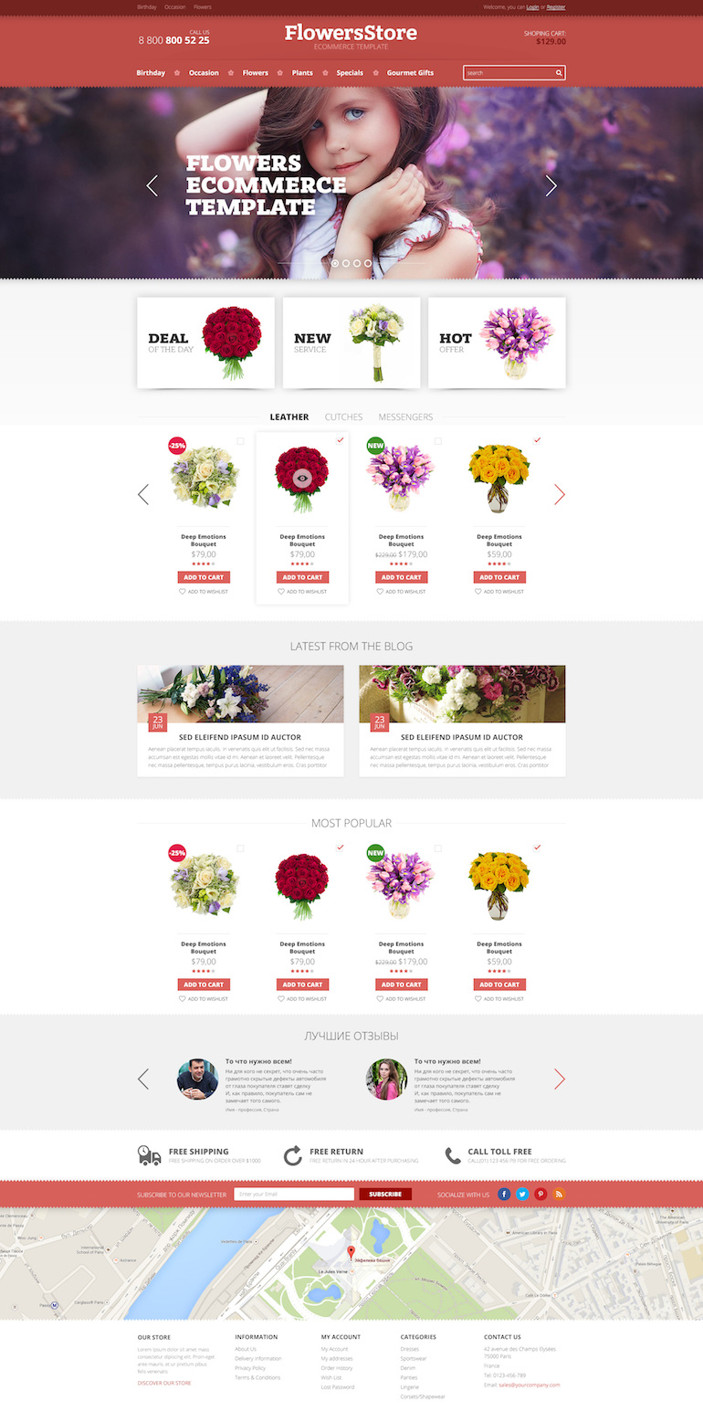 PrestaShop Template Flowers